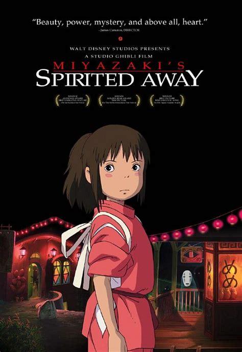 spirited away l post spirited away by susan e