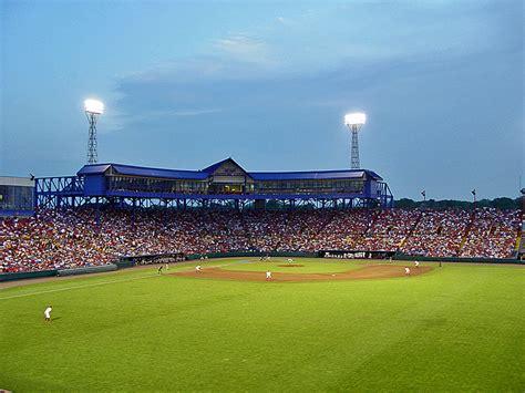 Rosenblatt Stadium, Omaha, NE