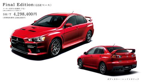 Mitsubishi Lancer Evolution Final Edition Ordering Books