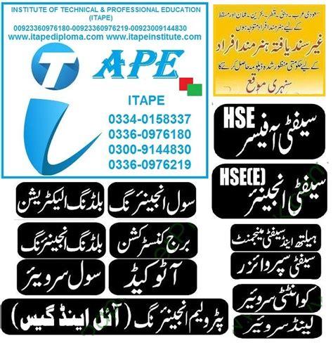 age pakistan working certificate diploma institute qatar course uae kuwait bukidnon computer google engineering rate pk professional oman ksa bahrain
