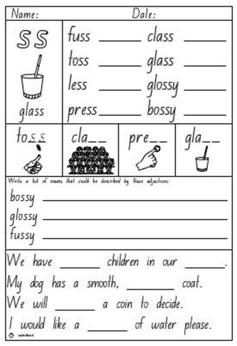 consonant ss activity sheet skills