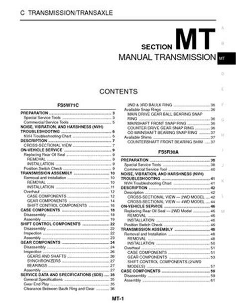 2003 Nissan Xterra - Manual Transmission (Section MT