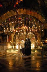 Church of the Holy Sepulchre Israel