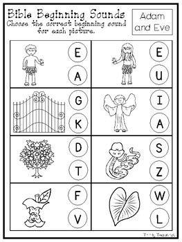 10 printable bible beginning sounds worksheets preschool kindergarten phonics