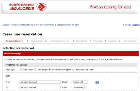 siege of lille air algérie réservation en ligne de billet d avion gérer