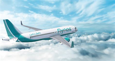 Saudi Budget Airline Flynas May Do an IPO in 2017 – Skift