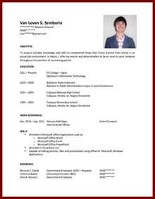 resume exles for objectives for students ojt sle resume objectives for students objectives in applying ojt resume sle sle resume