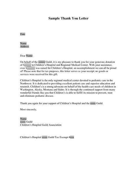 donor   letter sample samples