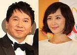 爆田中裕二山口萌婚期将近 已搬家开始新生活-搜狐娱乐
