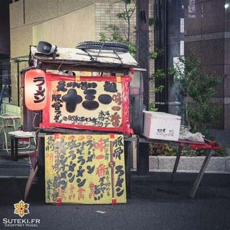 jeux de cuisine japonaise cuisine japonaise archives japon 365