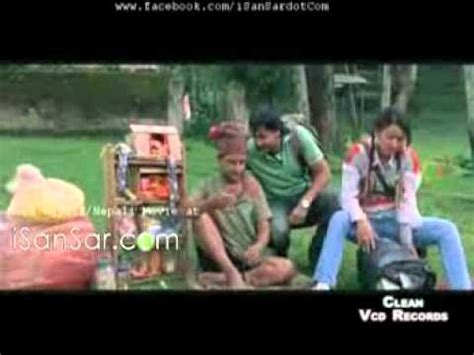 Nepali Movie Bidaai Part 1 (firstshowinfo) Youtube