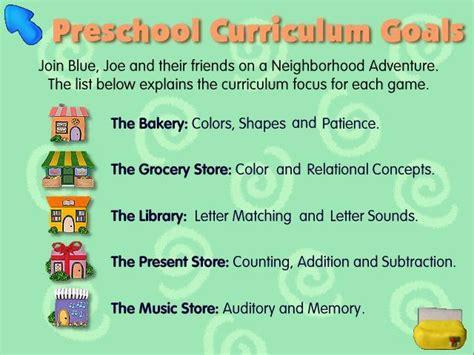 blue s clues preschool screenshots for windows mobygames 963 | 235150 blue s clues preschool windows screenshot curriculum goals