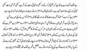 Us meaning in urdu