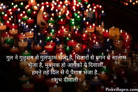 happy diwali wishes sms  quotes messages