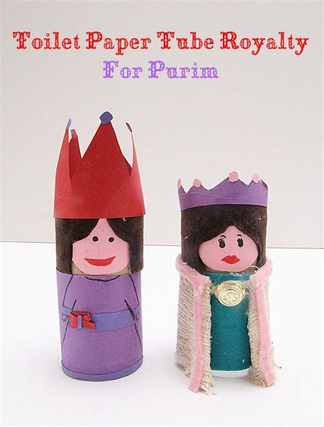 toilet paper roll dolls  purim creative jewish mom