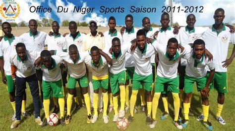 bureau du s駭at office du niger sports