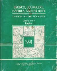 free auto repair manuals 1991 ford f series electronic throttle control 1991 ford bronco econoline f series f super duty truck service manual 2 volume set