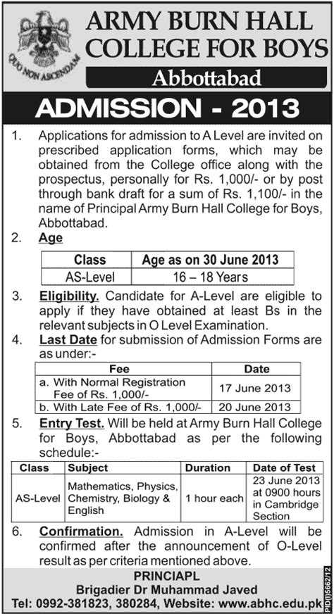 admissions open 2015 in army burn college for education portal army burn hall college for boys abbottabad admissions 2013