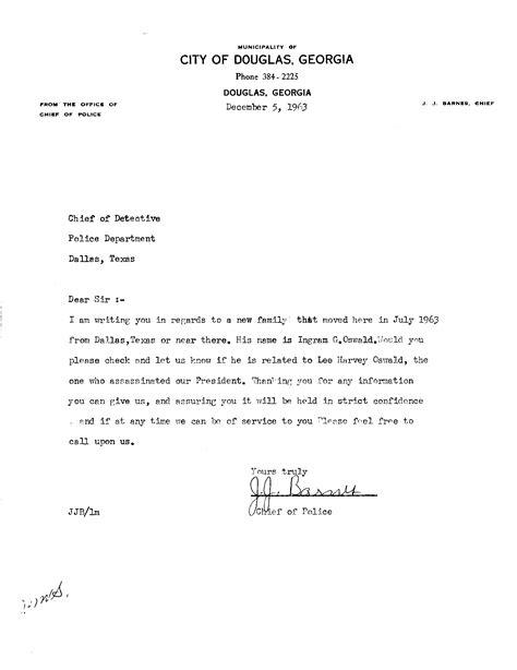 transfer request letter due  mother illness sample war