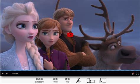 la reine des neiges  film   vf gratuit