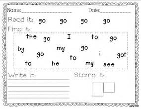 preschool sight words printables free printable sight words worksheets so much learning in one sheet grade