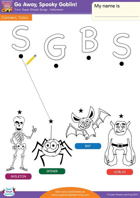 go away spooky goblin worksheet uppercase letter