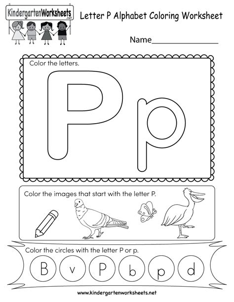 pprintable traceable alphabet letters template printable