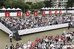 中華民國109年國慶大會-2818875 | 三立新聞網