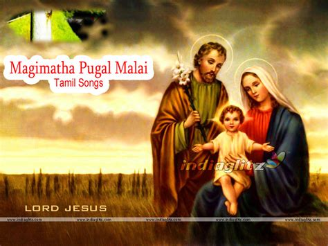Magimatha Pugal Malai Tamil Songs Free Download Jesus