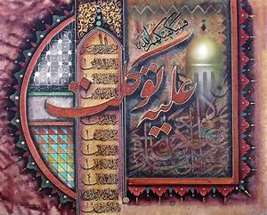 Muslim, Art, Quran, Koran, Islam, Painting, By, Ahmad, Azzubaidi