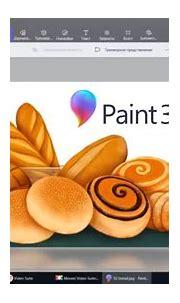 Paint 3D. Урок 2 - Как вырезать объект из фото или ...