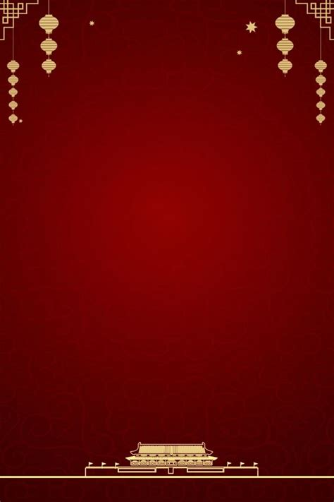 red atmosphere national day luxurious wedding invitation