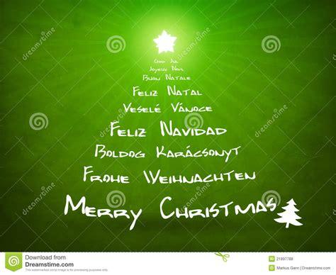 green christmas card royalty  stock  image