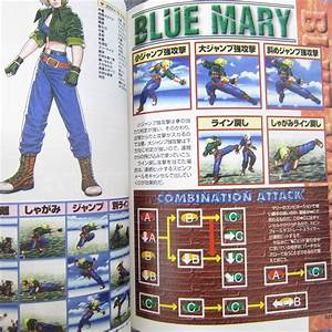 Real Bout Fatal Fury Special Skill Manual For Saturn Guide