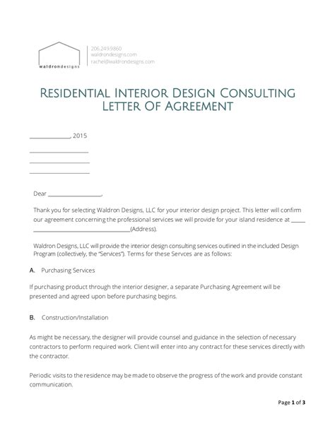 interior design questionnaire  clients brokeasshomecom
