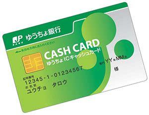 バンドル カード と は