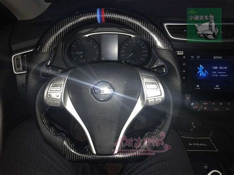 custom  carbon fiber steering wheel