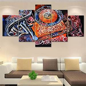 5, Pieces, Islamic, Quran, Verses, Quote, Posters, Canvas, Hd
