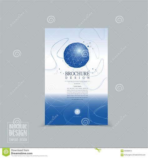 Simplicity Tri Fold Brochure Template Design Stock Vector Simplicity Brochure Template Design Stock Vector Image