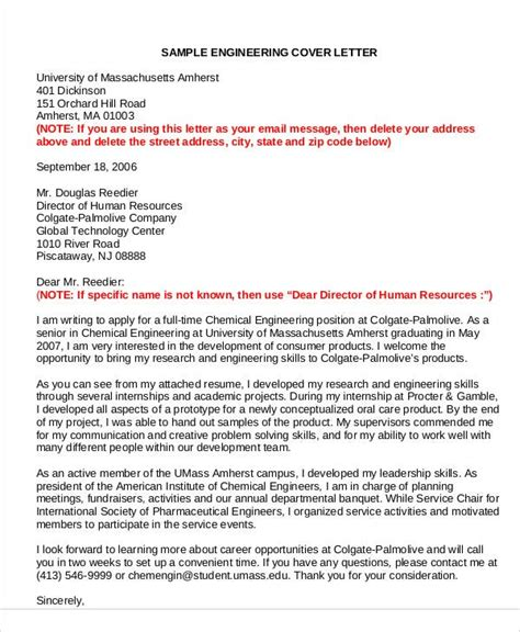 job application letter  electronics  communication