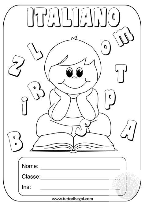 disegni da colorare per bambini scuola primaria copertina italiano per scuola primaria con disegno