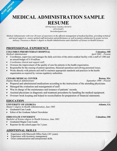 administration resume resumecompanion