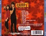 Camp Rock 2   Daniel Radcliffes
