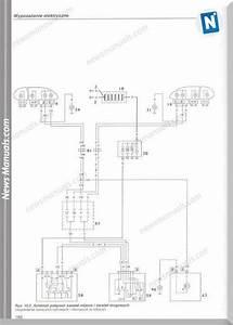 Fiat Siena Wiring Diagram