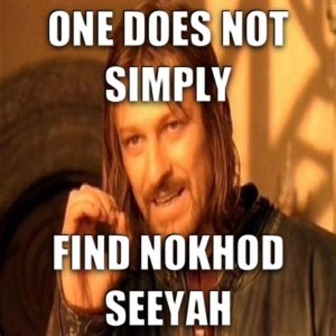 Www Meme - lol persian meme com