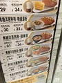 大家樂下午茶新品 焦糖洋葱熱狗 好食喎! | U Food 香港餐廳及飲食資訊優惠網站 | U Food - The Hong Kong Food and ...