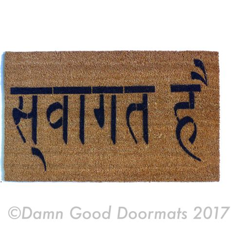 Are You A Doormat by Hindu Welcome Mat Doormat Doormats