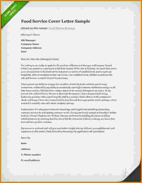 financial services resume cover letter resume food services