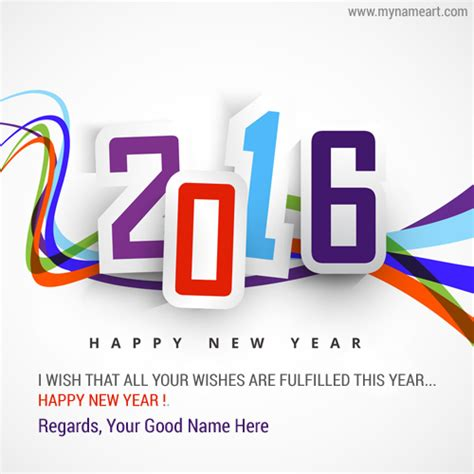 online writing your name on happy new year wishes pictures writing your name on happy new year wishes pictures