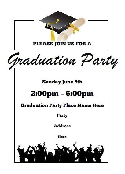 graduation party invitations  printable